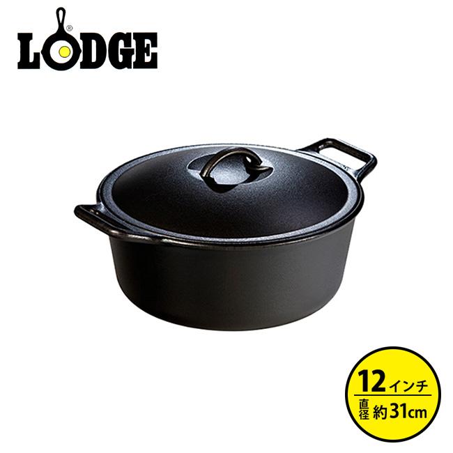 LODGE ロッジ ロッジプロ LGCダッチオーヴン12 プロロジック ダッチオーブン オーブン オーヴン ハンドル 鍋 P12D3