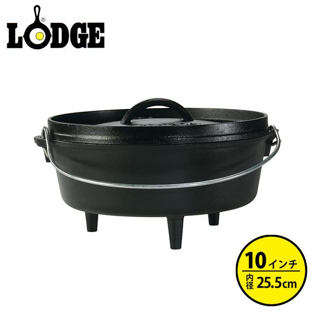 LODGE ロッジ キャンプオーヴン 10 ダッチ オーブン オーヴン 鍋 脚付き キャストアイアン キャンプ 蓋付き 10インチ 調理器具 キッチン用具 L10CO3