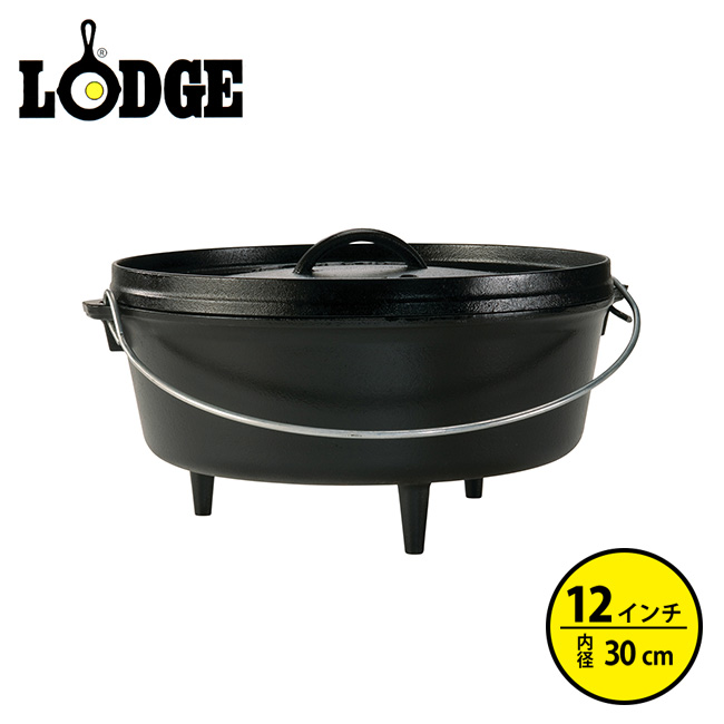 LODGE ロッジ キャンプオーヴン 12 ダッチ オーブン オーヴン 鍋 脚付き キャストアイアン キャンプ 蓋付き 12インチ 調理器具 キッチン用具 L12CO3