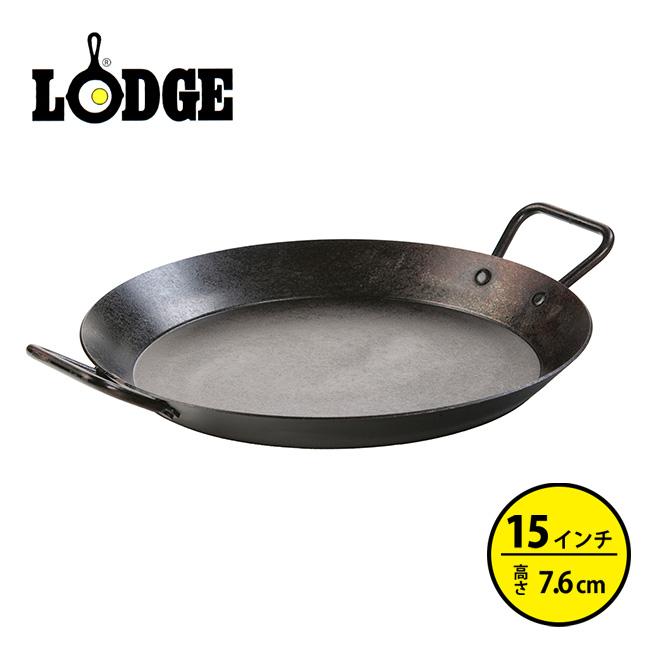 LODGE ロッジ シーズンスチール スキレット15 スキレット フライパン シーズンスチール 調理器具 バーべキュー用品 キャンプ クッカー CRS15