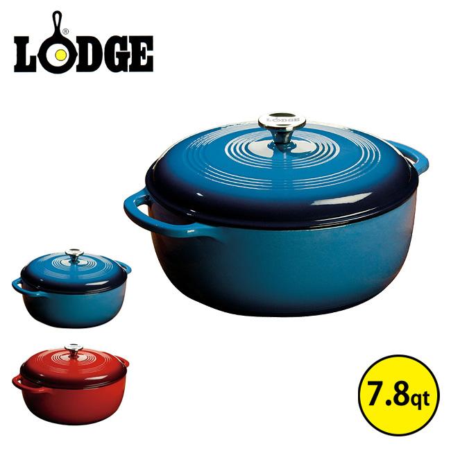LODGE ロッジ エナメルダッチオーヴン7.8qt ダッチオーブン オーブン オーヴン エナメル カラー レッド ブルー 鍋 調理器具 キッチン おしゃれ 7.8qt EC7D