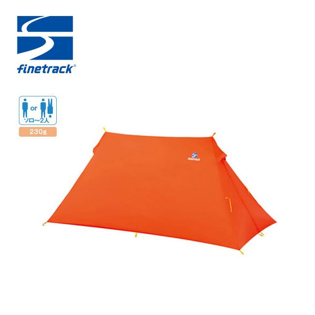 ファイントラック ツェルト1 オレンジ finetrack Zelt1 テント <2018 春夏>