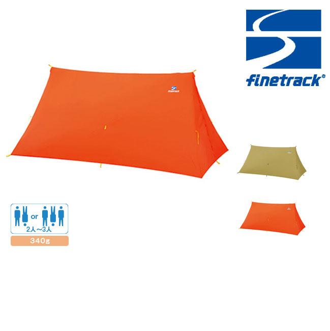 ファイントラック ツエルト2ロング finetrack Zelt 2 long テント 二人用テント キャンプ <2018 春夏>