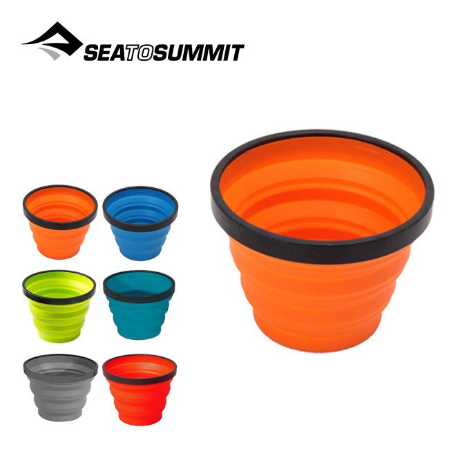 シートゥサミット SEA TO SUMMIT X-カップ ST84032 マグカップ 食器  キャンプ アウトドア BBQ コップ カップ <2019 春夏>