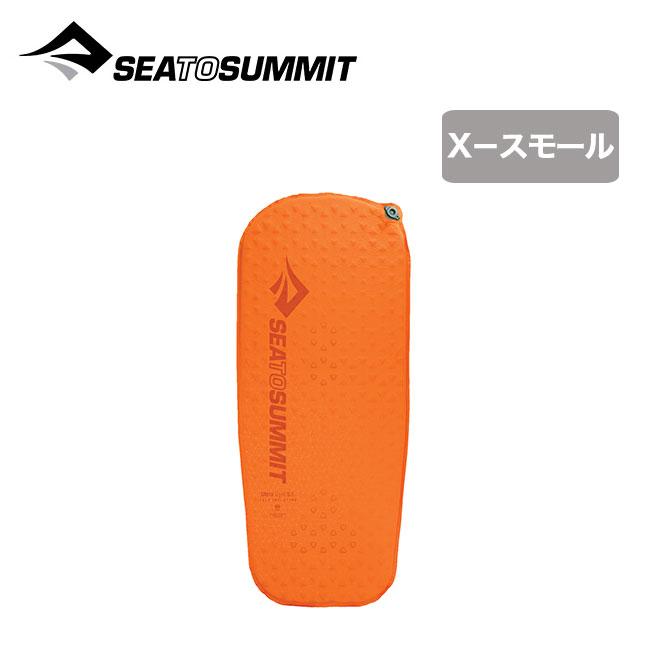 シートゥサミット SEA TO SUMMIT ウルトラライトS.I.マット X-スモール 【送料無料】 マット 寝具 キャンプ マットレス エアマット エアマットレス 17FW