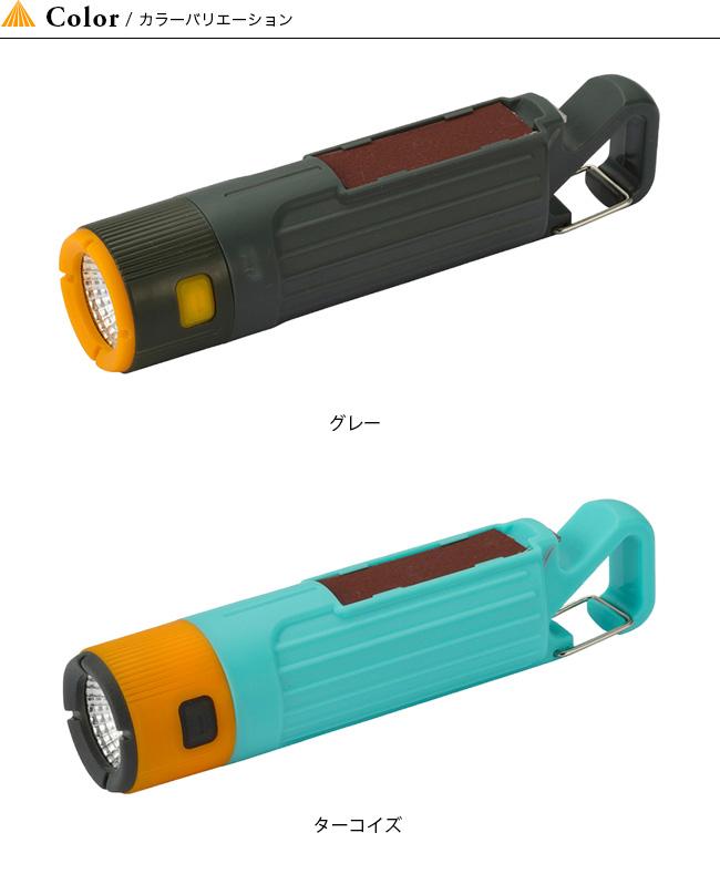 UCO ユーシーオー ユーコ ファイヤーフライ マッチケース&フラッシュライト ライト ハンディライト 電灯 携帯 キャンプ マッチ入れ