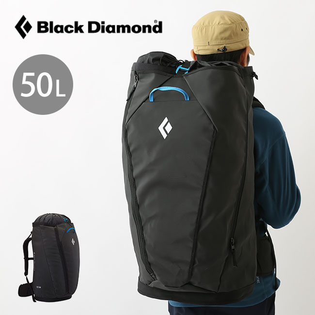 ブラックダイヤモンド クリーク50 Black Diamond CREEK 50 バックパック リュック スポーツバッグ クライミングパック トレッキング 50L BD55010 <2018 秋冬>