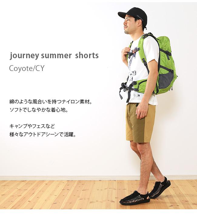 Karrimor journey summer shorts karrimor | pants | short bread | shorts | knee-length | lighter | outdoors | climbing | trekking | hiking | travel | travel | Mens |
