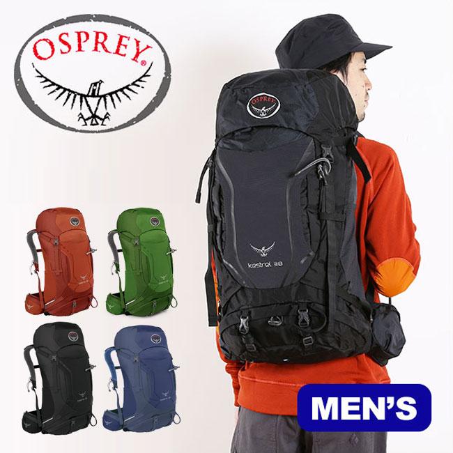 オスプレー Osprey ケストレル 38 KESTREL メンズ リュックサック バックパック ザック <2018 春夏>
