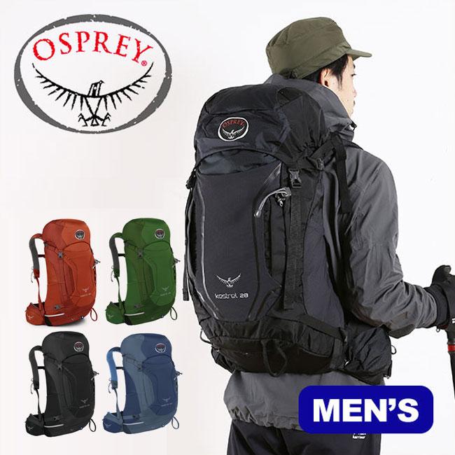 登山 リュックサック 春夏> Osprey メンズ 28 【キャッシュレス KESTREL 28 5%還元対象】オスプレー バックパック <2018 ケストレル