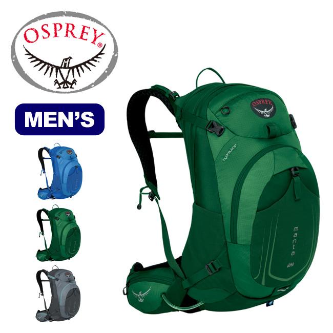 オスプレー マンタAG 28 OSPREY MANTA AG 28 メンズ バックパック リュックサック ザック