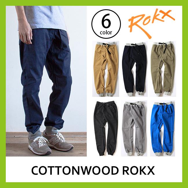 ROKX ロックス コットンウッドロックス COTTONWOOD ROKX RXMF6201 ボトムス パンツ ロングパンツ リブパンツ メンズ キャンプ アウトドア フェス イベント カジュアル デイリー タウンユース 【17ss】