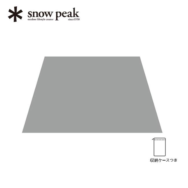 snow peak スノーピーク モーグ Pro.air グランドシート  【送料無料】 キャンプ テント シェルター 寝室 ベッドルーム 快適 オプション マット シート クッション 地面 汚れ 汚れ防止 インナールーム