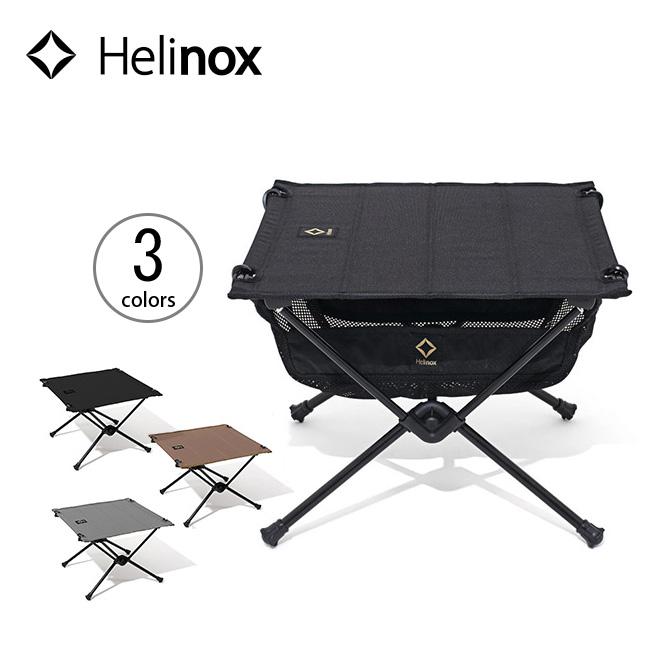 ヘリノックス タクティカルテーブルS Helinox Tactical Table インテリア 机 卓上 軽量 テーブル 折りたたみ コンパクト キャンプテーブル <2018 春夏>