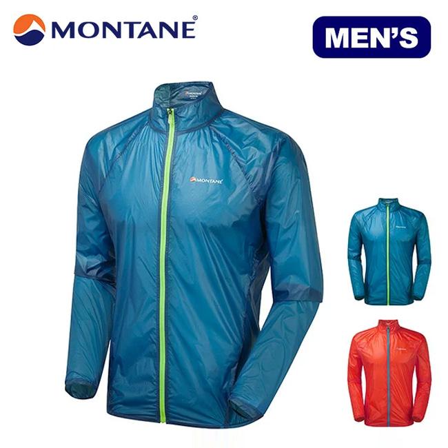 MONTANE モンテイン F/L7D ジャケット  アウトドア 登山 トレイル 防風 ウインドシェル ウィンドプルーフ ジャケット マウンテンパーカー メンズ 男性用 超軽量 コンパクト ドライ FEATHERLITE™7 JACKET
