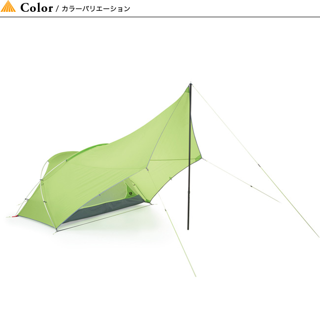 NEMO ニーモ フロントポーチ 2Pテント 2人用テント キャンプ アウトドア 野外 フェス 軽量 初心者 BBQ大型オーニング