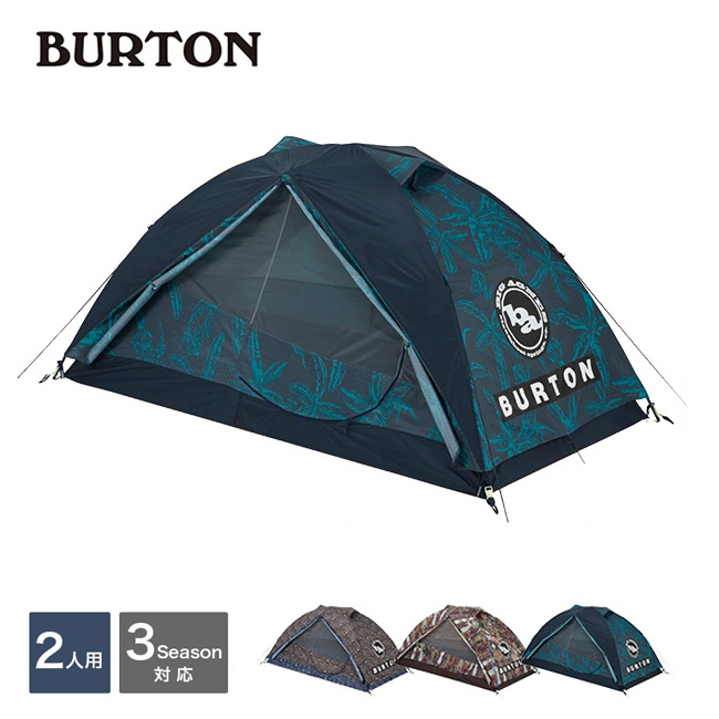 BURTON バートン ブラックテイル2テント テント 2人用 3シーズン トラベル 旅行 アウトドア 登山 防水