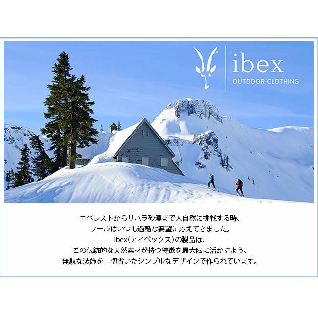 ibex アイベックス W2 スポーツフーディー フーディー フーディ 長袖 ロングスリーブ ロング フード アウター