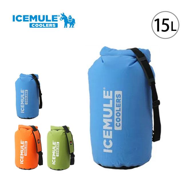 アイスミュール クラシッククーラー M ICEMULE Classic Cooler クーラーボックス 防水パック 肩掛け <2018 春夏>