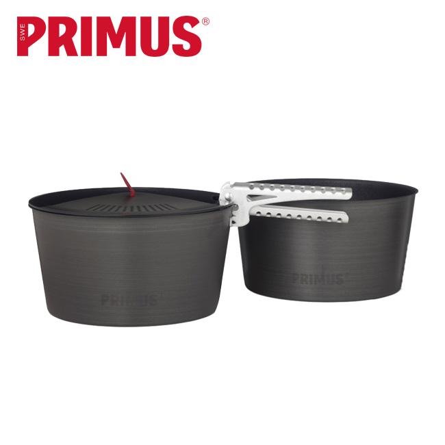 プリムス ライテックポットセット2.3L PRIMUS Litech pot set2.3L 【送料無料】 ポット リッド ハンドル セット 野外 調理 キャンプ アウトドア クッキング 17FW