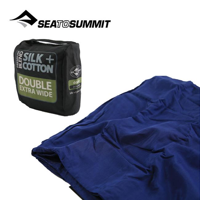 SEA TO SUMMIT シートゥサミット シルク/コットン トラベルライナー ダブル 【送料無料】 寝袋 インナーシーツ シーツ ライナー シルク コットン キャンプ アウトドア