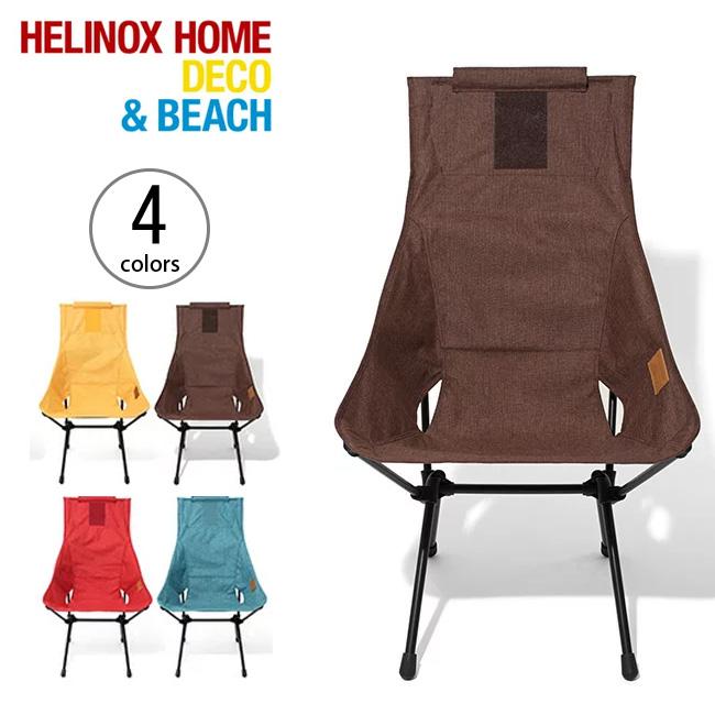 ヘリノックスサンセットチェア Helinox HOME Sunset chair チェア ロングチェア 椅子 イス キャンプチェア 折り畳み コンパクト <2018 春夏>