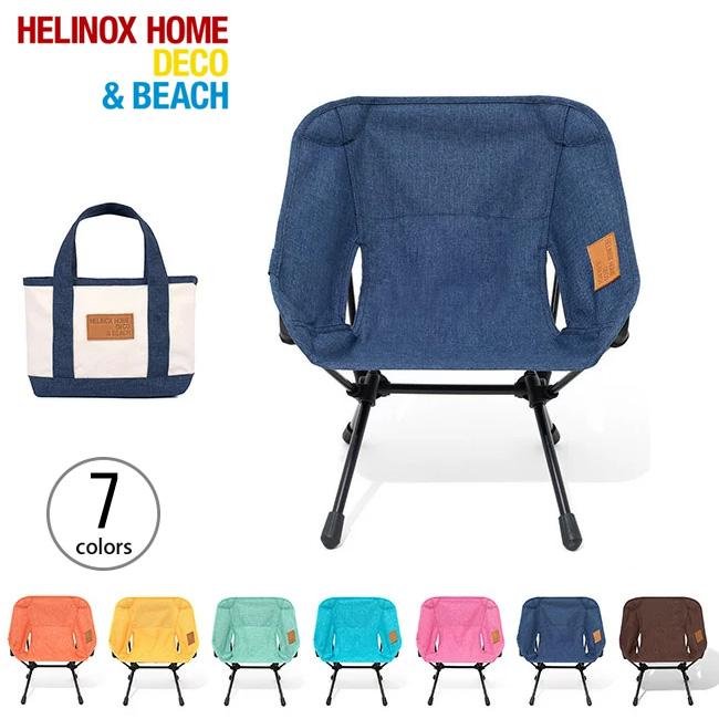 ヘリノックス Helinox HOME チェアホーム ミニ チェア イス 椅子 ミニチェア 女性 子供 キッズ コンパクト 折り畳み <2018 春夏>