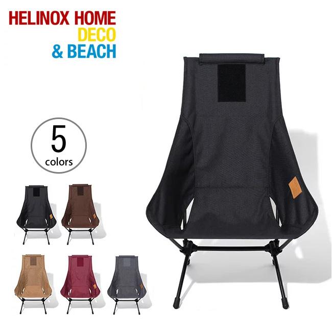 ヘリノックス Helinox Chair Home チェアツーホーム チェア 椅子 イス ロングチェア リラックスチェア <2018 春夏>
