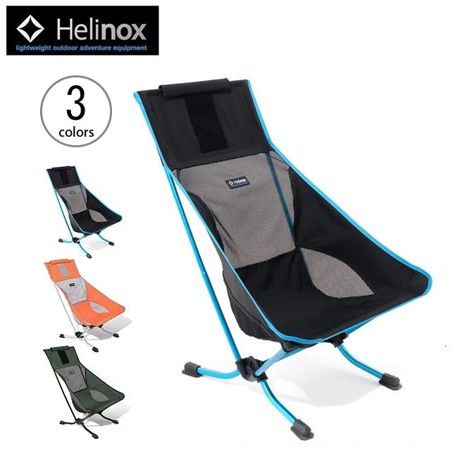Helinox ヘリノックス ビーチチェア 【送料無料】 椅子 イス 軽量 チェア 折りたたみ コンパクト ツーリング フェス 登山 キャンプ 釣り フィッシング バーベキュー