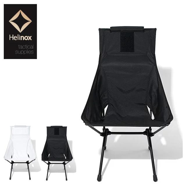ヘリノックス Helinox Tac タクティカルサンセットチェア チェア イス 椅子 ロングチェア リラックスチェア 軽量 折り畳み コンパクト <2018 春夏>