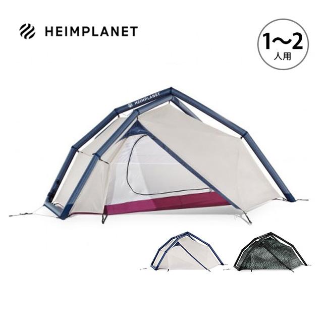 ヘイムプラネット フィストラル HEIMPLANET HP003001 FISTRAL エアフレームテント キャンプ アウトドア <2018 春夏>