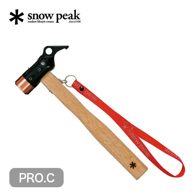 2021 春夏 スノーピーク 即日出荷 snow peak トレンド ペグハンマー PRO.C N-001 スノピ ハンマー 金槌 テント 金づち アウトドア ステーク かなづち ペグ キャンプ フェス 正規品 ソリッドステーク