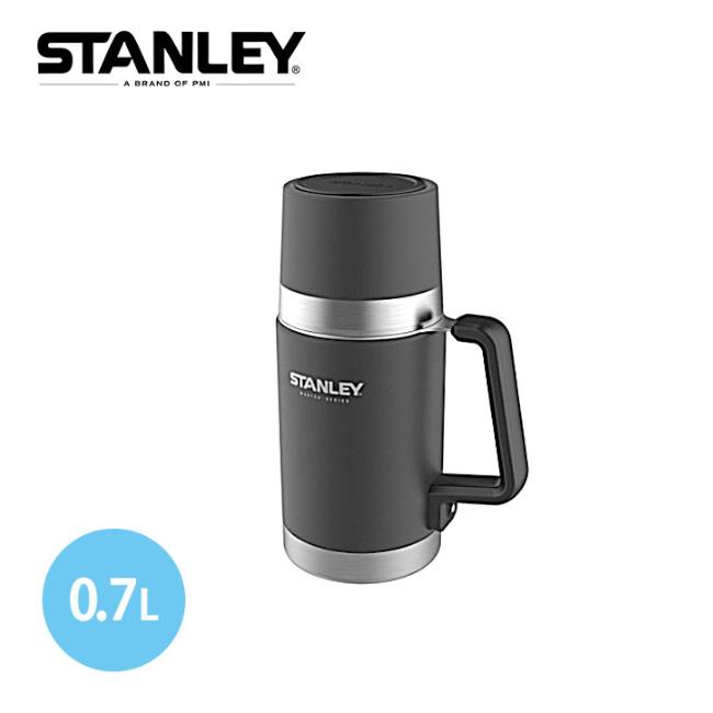 スタンレー マスター真空フードジャー0.7L STANLEY 水筒 フードジャ― 真空ボトル <2018 春夏>