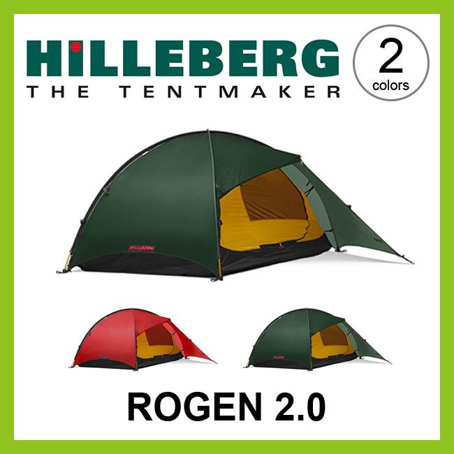 ヒルバーグ HILLEBERG ルーガン 2.0 【送料無料】 テント 2人用 3シーズン トラベル 旅行 アウトドア 登山 防水 野外 フェス 軽量