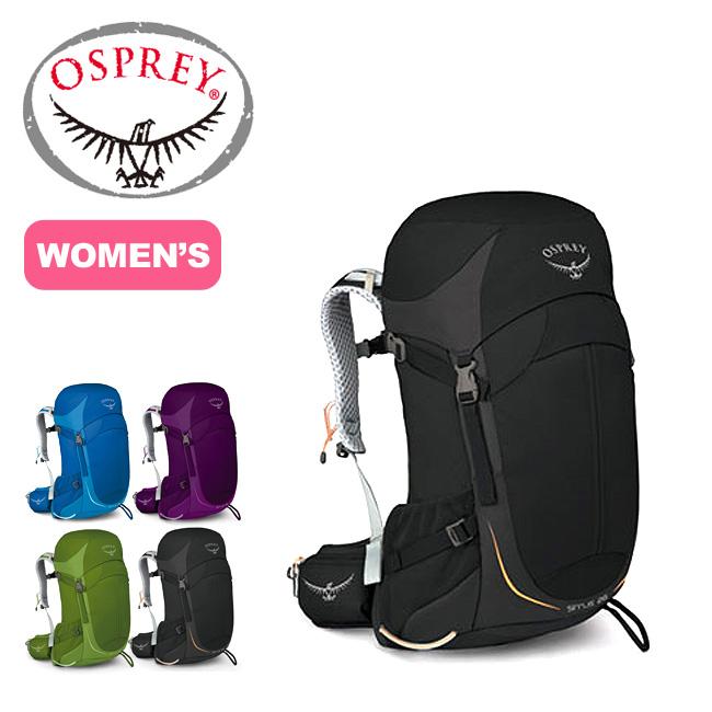 オスプレー Osprey シラス26 レディース【送料無料】 リュックサック バックパック ザック 26L 登山 ハイキング 旅行 アウトドア 女性用 オスプレイ 17FW