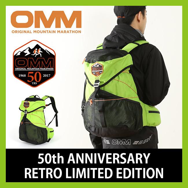 オリジナルマウンテンマラソン 50thアニバーサリーレトロリミテッドエディション OMM 50th ANNIVERSARY PACK 【送料無料】バックパック デイパック リュック リュックサック ザック トレッキング 限定 50th 50周年 記念モデル 17FW