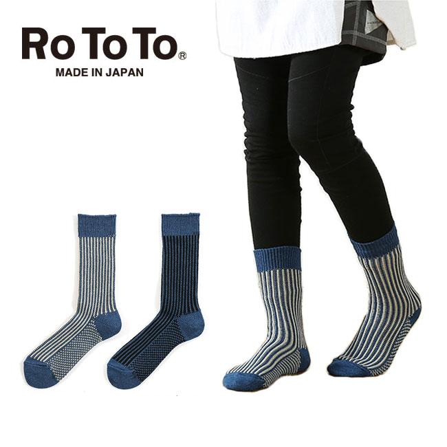 ロトト ROTOTO ストライプドライクデニムソックス STRIPED LIKE DENIM SOCKS メンズ レディース 【送料無料】 ソックス 靴下 デニム風 ストライプ コットン 日本製 丈夫 カジュアル  17FW
