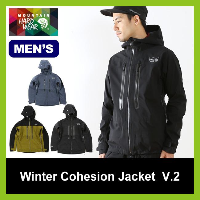 マウンテンハードウェア ウィンターコヒージョンジャケット V.2 Mountain Hardwear Winter Cohesion Jacket V.2 【送料無料】 メンズ アウター 17FW