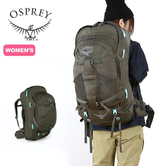 オスプレー フェアビュー55 OSPREY FAIRVIEW 55 レディース 【送料無料】 バックパック リュック ザック トレッキングパック 旅行 トラベル キャンプ 登山 トレッキング 着脱式デイパック 女性 17FW