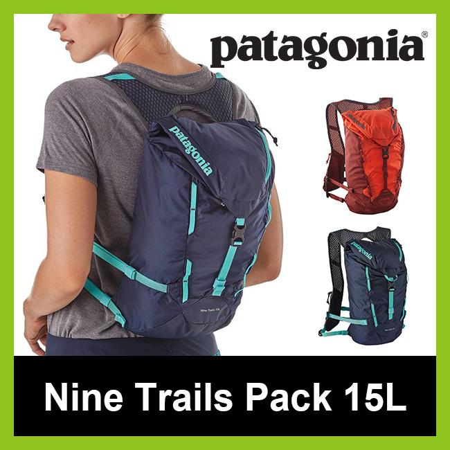 パタゴニア ナイントレイルズパック 15L Patagonia Nine Trails Pack 15L 【送料無料】 メンズ レディース リュック ナップサック バックパック メッシュ 登山 トレイル トレラン ランニング マラソン 給水 ハイドレーション 雨 悪天候 通気性 17FW