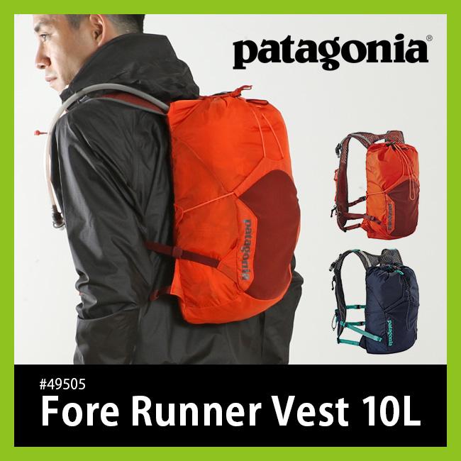 パタゴニア フォアランナーベスト 10L Patagonia Fore Runner Vest 10L 【送料無料】 メンズ レディース トレランザック ベスト レースベスト リュック バックパック トレイル トレラン ランニング ランナー 給水 ベスト 軽量 収納 17FW