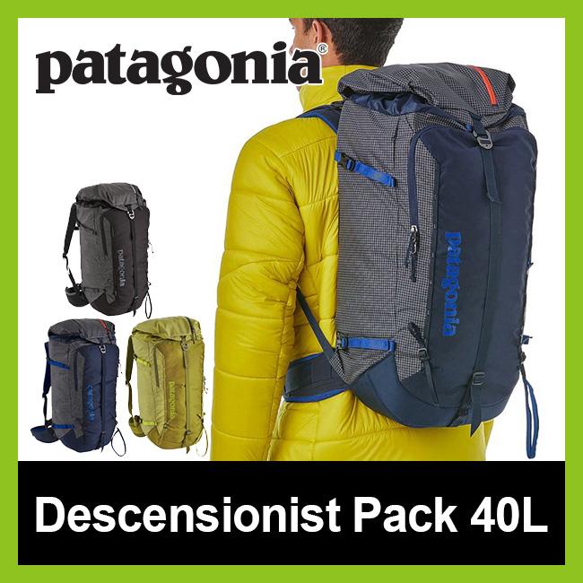 衝撃特価 パタゴニア ディセンジョニストパック 40L Patagonia Descensionist Pack【送料無料 バッグ】 リュック リュック スノボ バックパック バッグ 登山 アルパイン アウトドア バックカントリー スキー スノボ キャリー 17FW, e-レスキュー:5686bc1b --- supercanaltv.zonalivresh.dominiotemporario.com