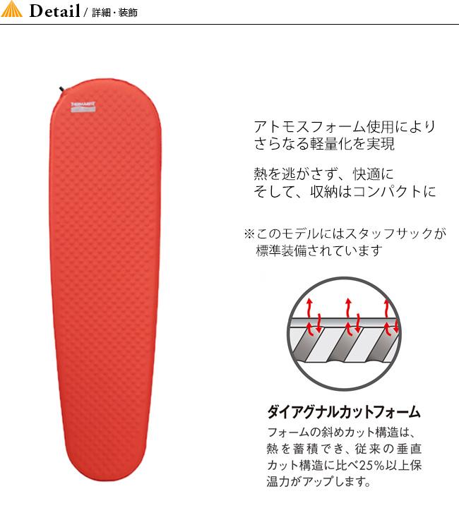 サーマレスト プロライトプラス スモール THERM-A-REST ProLite Plus メンズ レディース  マット マットレス エアマット 寝袋 自動 アウトドア キャンプ 軽量  17FW