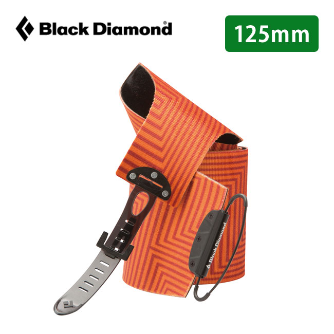 ブラックダイヤモンド アセンション ナイロン・STSスキン 125mm Black Diamond Ascension Nylon STS Skins BD44062 スキーシール バックカントリー アウトドア <2019 秋冬>