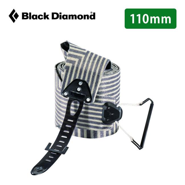 ブラックダイヤモンド ウルトラライト モヘアミックス・STSスキン 110mm Black Diamond UltraLite MohairMix STS Skinsスキーシール バックカントリー BD44150 <2018 秋冬>