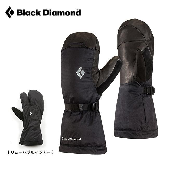 ブラックダイヤモンド アブソルートミット Black Diamond ABSOLUTE MITTS メンズ レディース 手袋 グローブ ミット ミトン 二股 インナーグローブ BD73151 <2018 秋冬>