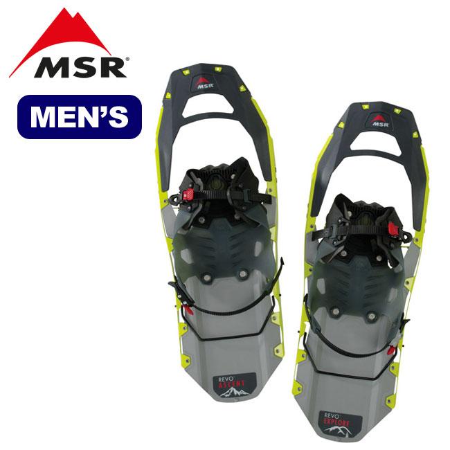 エムエスアール REVOエクスプローラー MSR REVO™ EXPLORE メンズ スノーシュー アッセント 雪上歩行 <2018 秋冬>