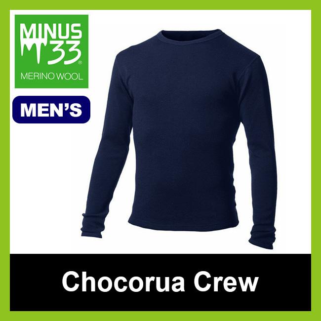 マイナス33 チョコルア クルー MINUS 33 メンズ ロングスリーブ 長袖 Tシャツ ベースレイヤー クルーネックT 17FW