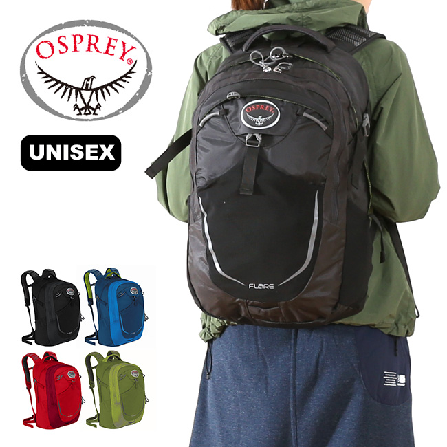 オスプレー フレア OSPREY 【送料無料】 バッグ バッグパック リュック リュックサック 17FW