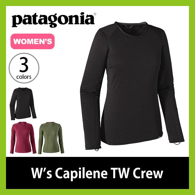 パタゴニア 【ウィメンズ】 キャプリーンTWクルー patagonia Capilene TW crew レディース 【送料無料】 キャプリーン サーマルウェイト クルー クルーネック ロングスリーブ 長袖 ベースレイヤー 保温性 通気性 43650 17FW